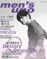 men'suno雜誌杰倫封面 人气:1109