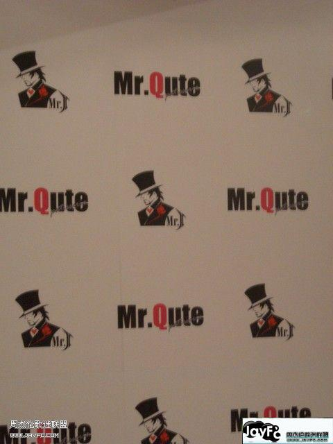 杰仑祝贺Mr. Qute甜点专卖店开张的花篮 人气:1038